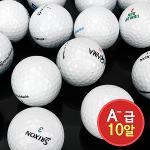 로스트볼 유명 브랜드 혼합 A-급 외 1종 택1 골프공
