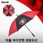 볼빅 2019 마블 아이언맨 경량우산 골프우산