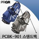 PRGR PCBK-901 스탠드백 골프백