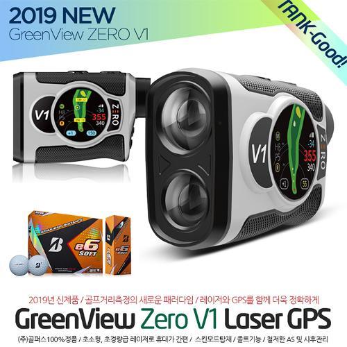 (19 NEW) 그린뷰 제로브이원 ZERO V1 초경량 거리측정기(사은품증정)