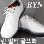 RYN 린 멀티 골프화 (남성용)