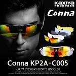 [카시야프로그레스] 렌즈교체형 스포츠 고글/선글라스 코나