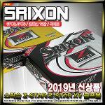 [스릭슨] 2019년 NEW Z-STAR 6 골프공 [3피스][화이트][1더즌 12알]