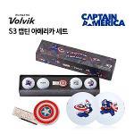 [볼빅] S3-90 마블 캡틴아메리카 롱4구 볼마커세트 3피스
