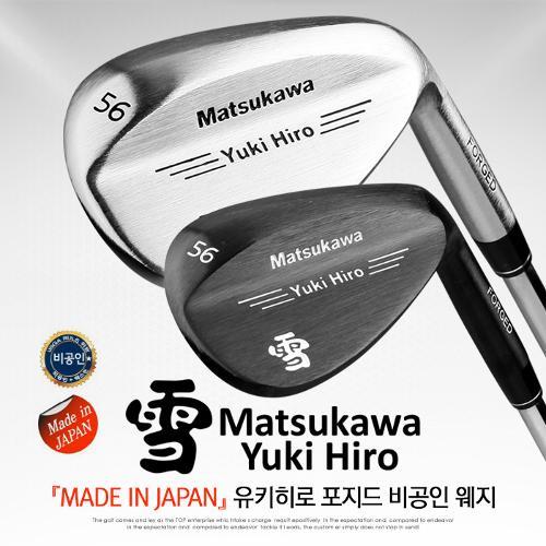 [유키히로] 20년형 NEW 블랙 크롬단조웨지 헤드CNC밀링처리(Made in Japan)무료배송