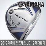 2019 야마하 인프레스 UD+2 스푼(3번) 페어웨이우드