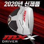 [2020년신제품-비공인고반발]미사일골프 MX-X 0.86 비공인고반발 티타늄페이스 국내産 남성용 드라이버