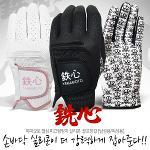 10장 1세트/야마모토 철심 합피 실리콘 캐릭터 남성 골프장갑