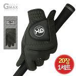 20장 1세트/범양글러브 GX 지엑스 남성 골프장갑