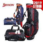 [2019년신제품]던롭 스릭슨 GGC-S147 초경량 9인치 스탠드백 보스톤백 세트(2.1kg)