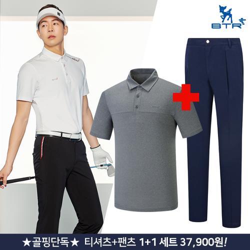 [비티알]★골핑단독★ 티셔츠+팬츠 세트 37,900원!