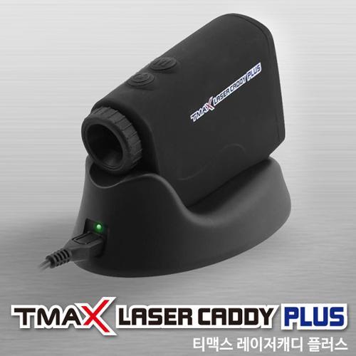 [티맥스] TMAX 레이저캐디 플러스 거리측정기 무선충전