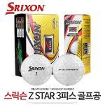 스릭슨 2019 제트스타 6 3피스 골프공 하프다즌 6알 Z-STAR 6