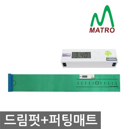 티맥스 드림펏 매트 퍼팅거리연습기