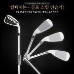 쿠사나기 119 골프 스윙 연습기 LXMWE02