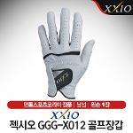 던롭코리아정품 젝시오 양피 남성 골프장갑 GGG-X012