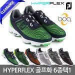 풋조이 HYPER FLEX BOA 남성 골프화 51001/18/61/03