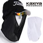 [KAXIYA] 카시야 자외선차단 남여공용 매쉬 모자 햇빛가리개
