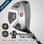 [유키히로] 비거리용 20년형 터보Z-70 페어웨이우드(Made in Japan)무료배송