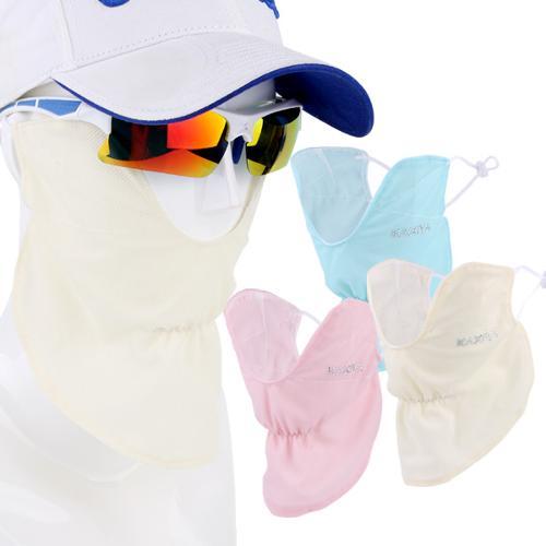[KAXIYA] 카시야 자외선차단 여성용 V라인 마스크