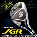 (석교정품)브리지스톤 TOUR B JGR 남성 유틸리티 우드