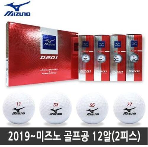 [오특] 미즈노 D201 골프공(정품2피스 12알)