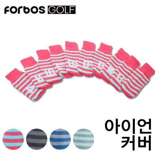 [포보스골프] 니트원단 배색줄무늬 아이언커버(FBSICF9)_10개 구성_246252