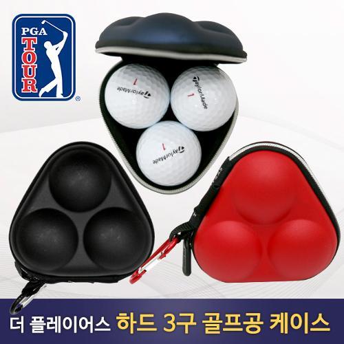 [PGA TOUR] 공식 라이센스 3 골프공 볼파우치 하드 케이스