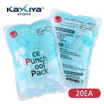 [XEEON] 지온 냉감 아이스 펀치 쿨팩 20개