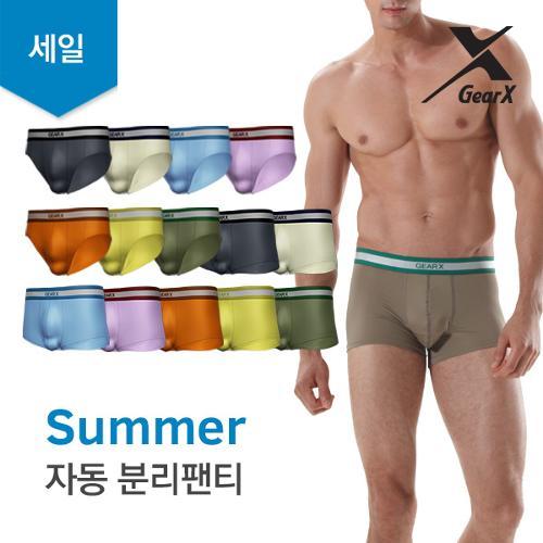 기어엑스 세일-여름 분리팬티 남자 남성 드로즈