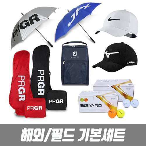 풋조이/미즈노/빅야드/PRGR 해외/필드 기본세트3