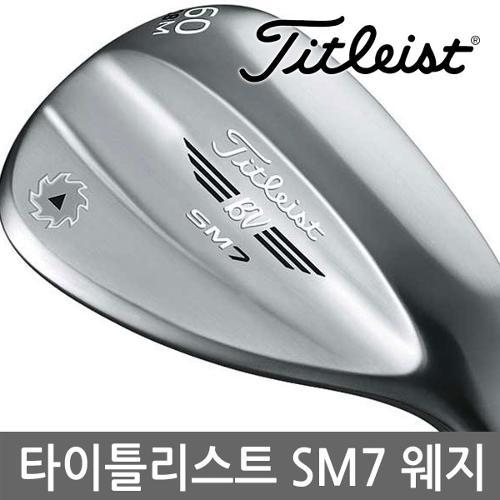 (병행) 타이틀리스트 SM7 스틸(DG) 웨지