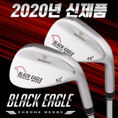 [2020년신제품-국내산]미사일 NEW BLACK EAGLE CHROME 블랙이글 크롬 웨지-4종택1