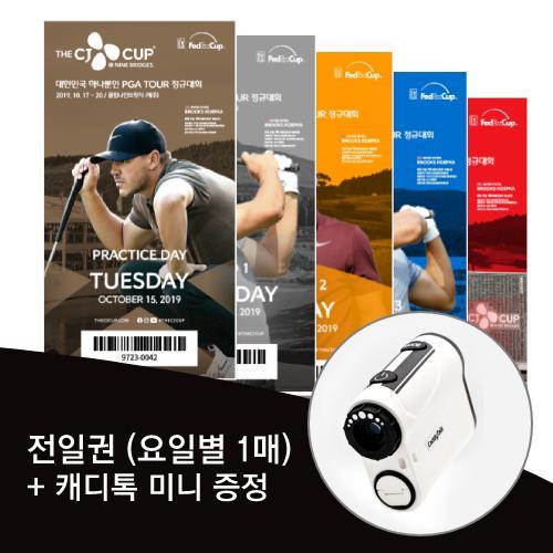 대한민국 하나뿐인 PGA TOUR 정규대회 전일권 + 사은품 캐디톡미니(259,000원상당)