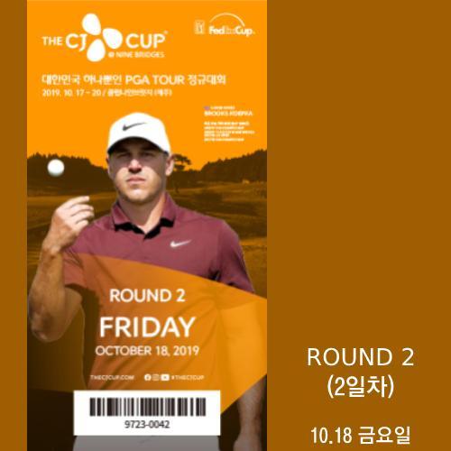 [얼리버드30%할인] 대한민국 하나뿐인 PGA TOUR 정규대회 2라운드