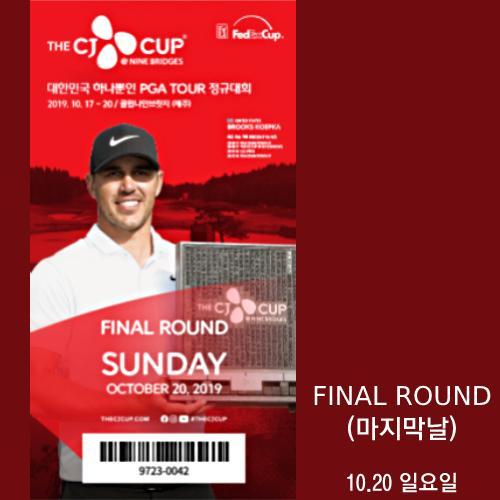 [얼리버드30%할인] 대한민국 하나뿐인 PGA TOUR 정규대회 파이널라운드