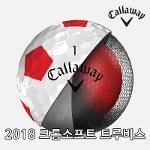 캘러웨이코리아 정품 크롬소프트 트루비스 골프공 그래핀