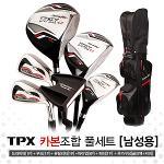 [파워빌트] 남성 TPX 4.0 카본 골프클럽 풀세트
