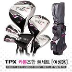 [파워빌트] 여성 TPX 4.0 카본 골프클럽 풀세트