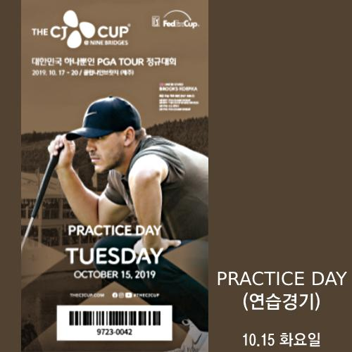 [제주도민50%할인] 대한민국 하나뿐인 PGA TOUR 정규대회 연습라운드