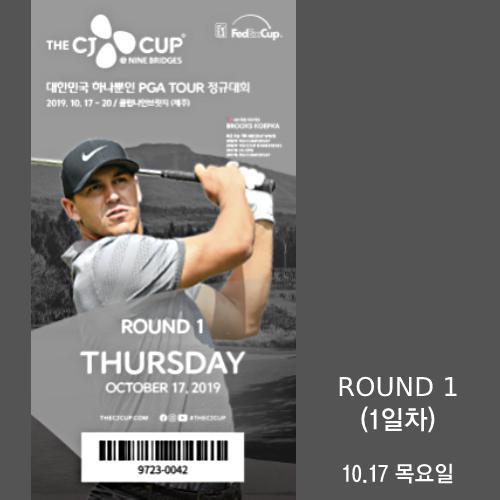 [제주도민50%할인] 대한민국 하나뿐인 PGA TOUR 정규대회 1라운드