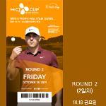 [제주도민50%할인] 대한민국 하나뿐인 PGA TOUR 정규대회 2라운드