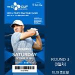 [제주도민50%할인] 대한민국 하나뿐인 PGA TOUR 정규대회 3라운드