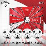 캘러웨이 크롬소프트 슈트 트루비스 골프공 스페이드 4PC