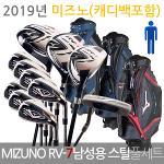 2019미즈노 NEW RV-7 남성풀세트캐디백포함아시안스펙