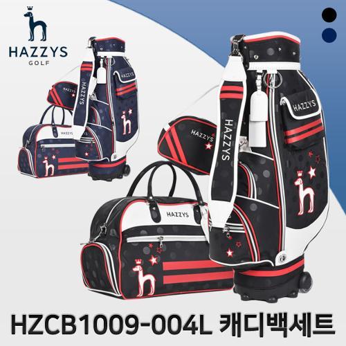 헤지스 HZCB1009-004L 캐디백세트 골프백세트 여성