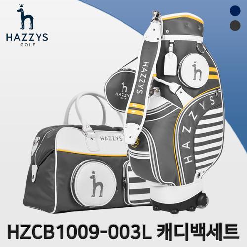 헤지스 HZCB1009-003L 캐디백세트 골프백세트 여성