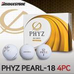 브리지스톤 NEW PHYZ PEARL-18 4피스 골프공 화이트