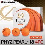 브리지스톤 NEW PHYZ PEARL-18 4피스 골프공 오렌지
