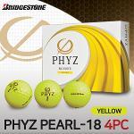 브리지스톤 NEW PHYZ PEARL-18 4피스 골프공 옐로우